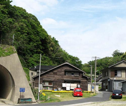 maotoshi